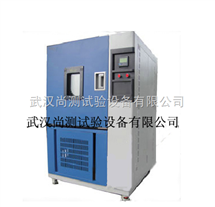 SC/GDW-800北京高低温试验箱