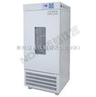 供應MJX-150B霉菌培養箱  廠家/價格/參數