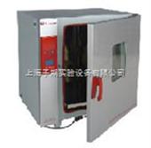 BGZ30250度新型升级电热鼓风干燥箱
