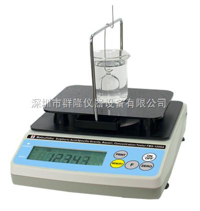 硫酸波美度测试仪 硫酸浓度检测仪