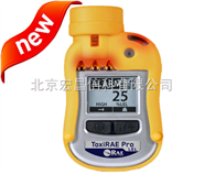 PGM-1820 个人用可燃气体检测仪