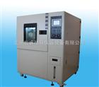 BTH-1000P-C北京高低温交变湿热机