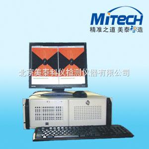 涡流探伤仪MEC-100