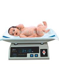 新生儿身高体重秤//上海婴儿秤//DY-1婴儿秤
