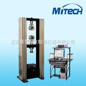 电子式万能试验机MDW-E系列微机控制(门式 普通配置)