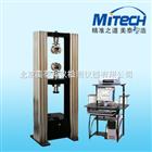 电子式万能试验机微机控制(门式 高端配置)