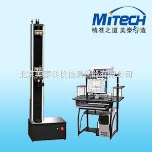 电子式万能试验机微机控制(单臂式 配置)