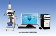 HV1000CCDHVS-1000CCD自动测量数显显微硬度计