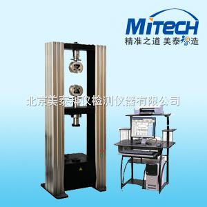 电子式万能试验机MDW-E微机控制(门式 普通配置)