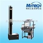 电子式万能试验机MDW-E系列微机控制(单臂式 普通配置)