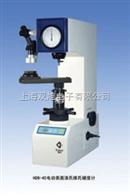 HD945HD9-45型电动表面洛氏维氏硬度计