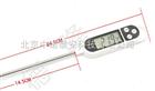 金属探针温度计 食品中心温度计 数显温度计 测量范围-50℃~300℃;测量精度0.1℃