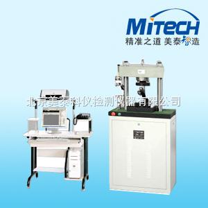 万能试验机MAW系列微机控制电液伺服液压式