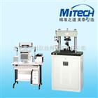 万能试验机微机控制电液伺服液压式