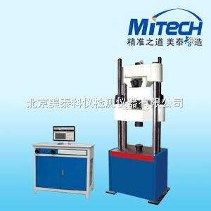 微机屏显式液压万能试验机MEW系列