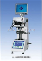 HV-1000HV1000视屏测量显微硬度计