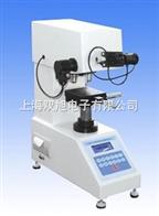DHV-1000ZDHV1000Z自动转塔数显显微硬度计