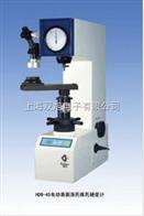 HD9-45型HD945电动表面洛氏维氏硬度计