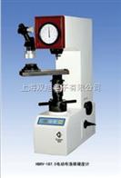 HBRV-187.5型HBRV187.5电动布洛维硬度计