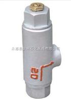 ST可調恒溫式蒸汽疏水閥