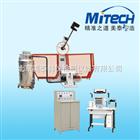 微机控制超低温冲击试验机MJB-300D