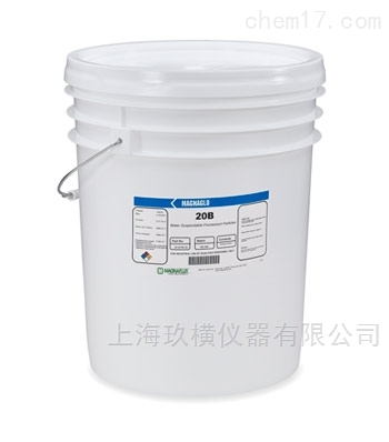 Magnavis® 7C 黑色湿法非荧光精制干粉