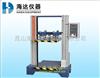 HD-501-500杭州纸管耐压测试机,上海纸管耐压测试机