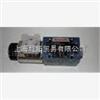 -rexroth-bosch压力及流量控制阀,4WEH16G50/6AG24NESZ,力士乐流量控制阀