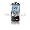 M398524空气温湿度测量仪价格