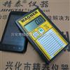 100%原装进口 兴化精泰仪器地板测水器MMC220木材水分检测仪