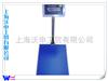 TCS上海沃申衡器供应防水平台秤 舟山防水平台秤的型号及价格 舟山防水平台秤的批发价格及维修价格