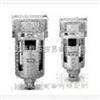 -SMC真空用分水过滤器,10-AR2500-02BG9-N,日本SMC真空发生器,SMC真空吸盘