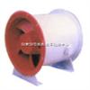 HJ03-BOH1-GXF-4A高效低噪斜流风机 低噪高效节能型斜流式通风机
