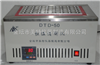 DTD-50恒温消解仪