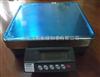 prw浙江电子台秤,桌称prw60kg/0.5g报价