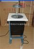 WYL-2玻璃应力测试仪 玻璃应力监测仪 WYL-2塑料应力测试仪