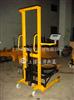 FCS200kg油桶堆高车秤,200kg电子油桶车秤