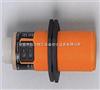 德国IFM易福门电容式传感器KB5001上海销售