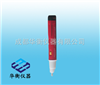 UT12CUT12C测电笔