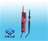 UT15AUT15A防水型测电笔