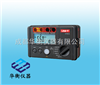 UT501A絕緣電阻測試儀