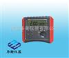 UT529CUT529C電阻、多功能電氣測試儀
