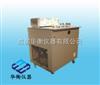 ZLS-24CZLS-24C氦质谱检漏仪