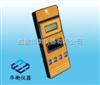 GDYK-211SGDYK-211S室内空气TVOC速测仪