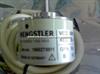 德国HENGSTLER编码器/亨士乐中国办事处