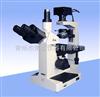 XSP-37X-V倒置生物显微镜