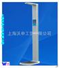 WS-H200上海沃申衡器供应身高体重秤 驻马店医院全自动身高体重秤厂家网点 驻马店医院全自动身高体重秤的经销价格