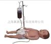KAB/20高级婴儿全身静脉穿刺训练模型