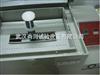 SC人工汗液试验机