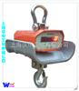 OCS上海沃申衡器供应耐高温电子吊秤 威海3吨无线耐高温冶金专用电子吊秤的厂家型号及批发价格